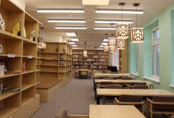 BSU China Library